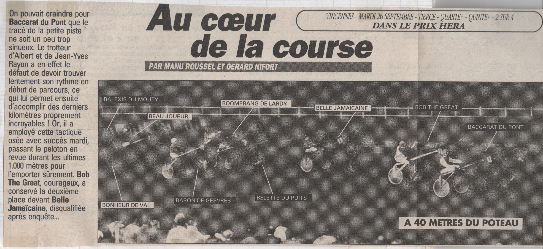 1995 09 26 Baccarat du Pont Prix Hera (1)